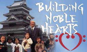 Noble Hearts